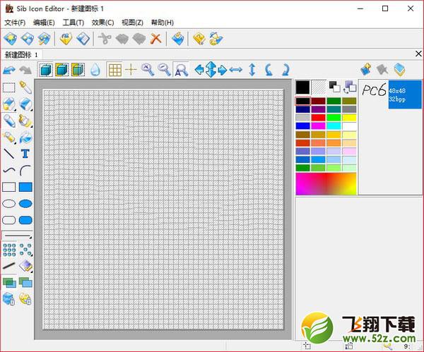 Sib Icon Editor Pro(图标制作工具)V5.16 中文版_52z.com