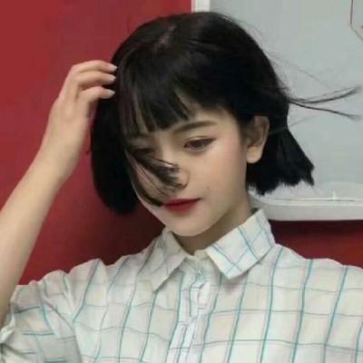 可爱好看的短发女生头像大全 小清新可爱的短发女生头像2019最新
