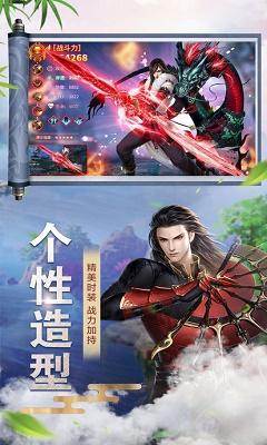 青灵诛仙V2.4.1 福利版_52z.com