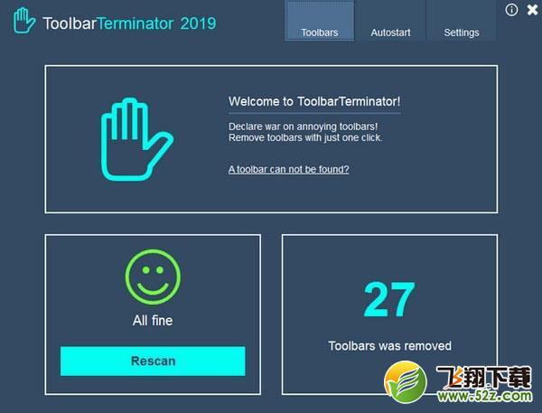 ToolbarTerminator(浏览器插件清理工具)V2019.6.1 官方版_52z.com