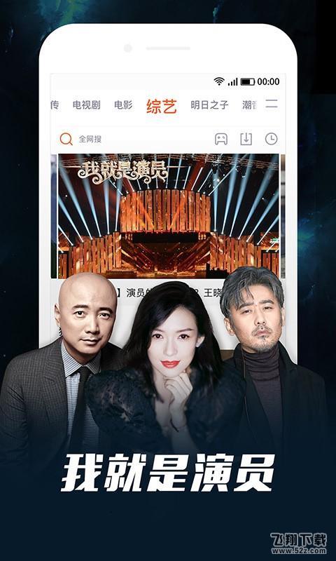 青苹果影视网V2.1 安卓版_52z.com