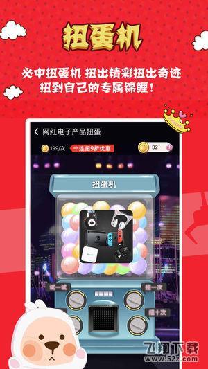 娃娃口红机V1.1 苹果版_52z.com