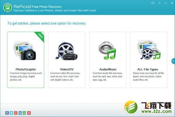 RePicvid Photo Recovery(照片恢复软件)V2.5 免费版_52z.com