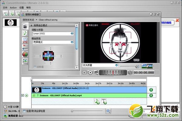 ConvertXtoVideo Ultimate(VSO视频转换器)V2.0.0.51 免费中文版_52z.com