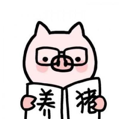 2019猪年卡通头像配文字 猪猪头像可爱高清大全