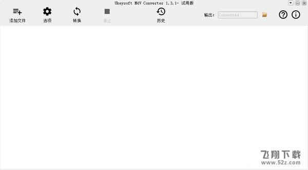Ukeysoft M4V Converter(M4V格式转换工具)V1.3.1 官方版_52z.com