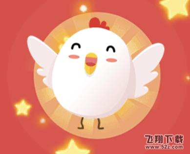 支付宝app喂小鸡吃糖葫芦获得福卡方法教程
