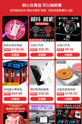 2019淘宝清空购物车提高上限方法教程_52z.com