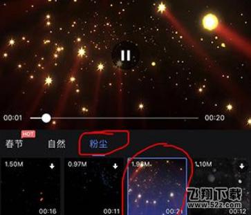 抖音slomo星星拍摄方法教程_52z.com