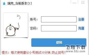 cf瑞克方框透视辅助_52z.com
