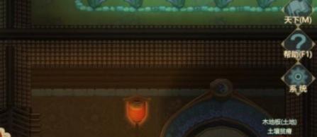 了不起的修仙模拟器房间温度调节方法介绍_52z.com