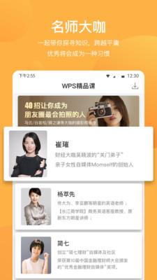 探知V1.0.1 安卓版_52z.com