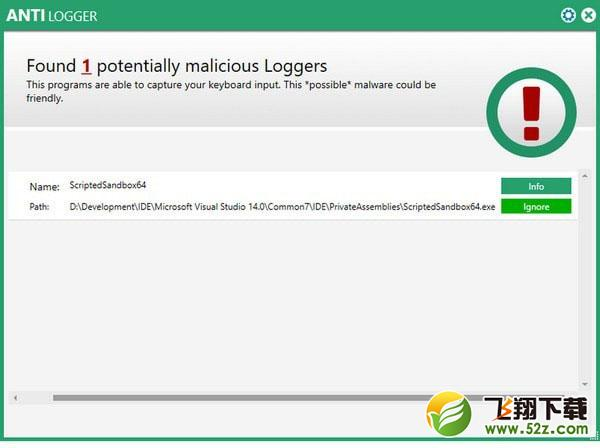 Abelssoft AntiLogger(反间谍软件)V2019.3 官方版_52z.com