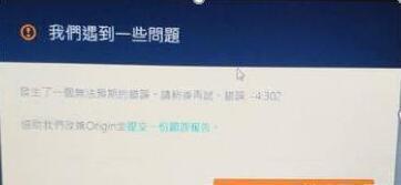 APEX英雄下载安装运行报错常见解决方法全汇总_52z.com
