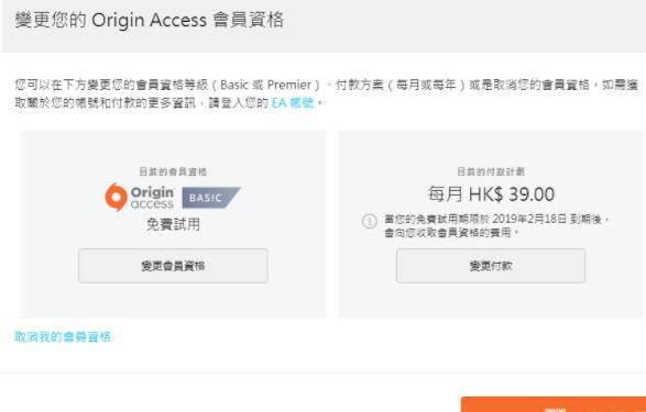 APEX英雄免费七天橘子会员领取地址_52z.com