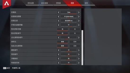 Apex英雄新手快速上手指南_52z.com