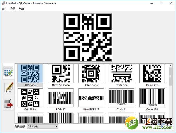 Aurora 3D Barcode Generator(二维码创建工具)V8.02.08 中文版_52z.com