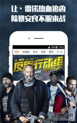 8090电影网在线观看V1.5 安卓版_52z.com