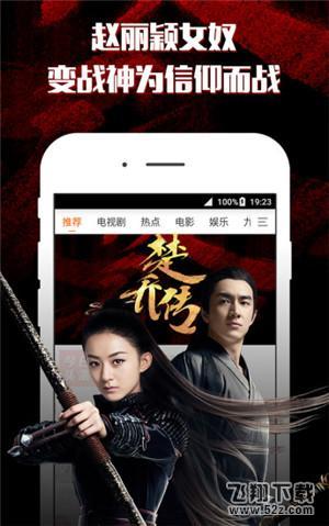 8090电影网神马V1.5 安卓版_52z.com