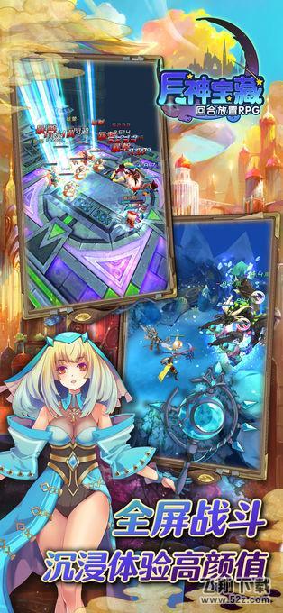 月神宝藏:幻想大陆V1.0.8 苹果版_52z.com