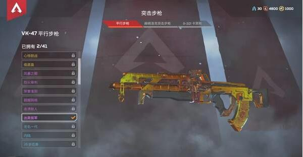 APEX英雄1000金币及史诗皮肤免费领取方法_52z.com