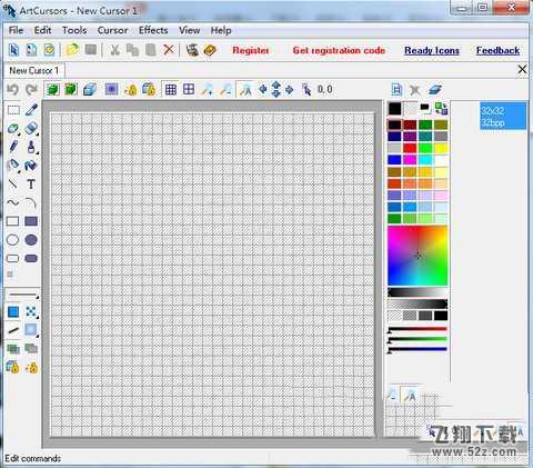 Aha-Soft ArtCursorsV5.29 破解版_52z.com