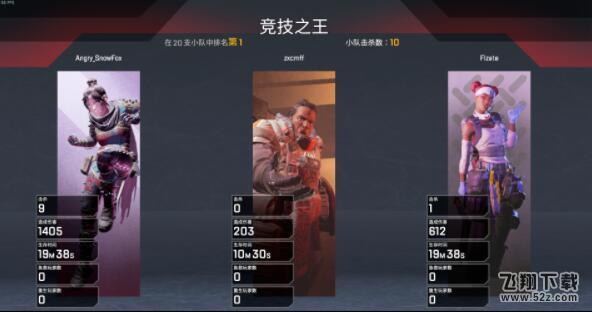 APEX英雄新手实用近距离攻击技巧教学