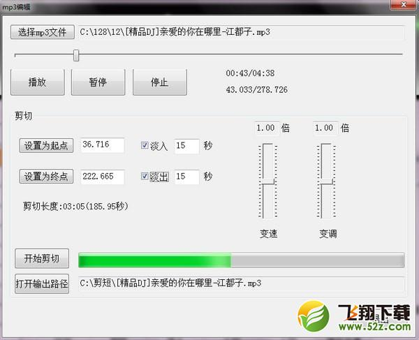 交谊舞曲播放器V1.4 官方版_52z.com