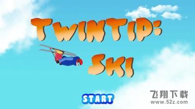 滑雪派对V1.0 安卓版_52z.com