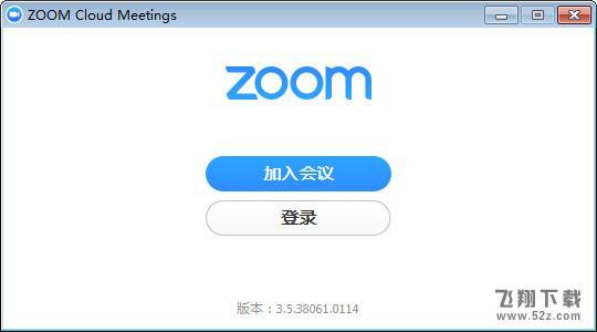 zoom cloud meetings(视频会议软件)V4.2.35307.1212 官方版_52z.com