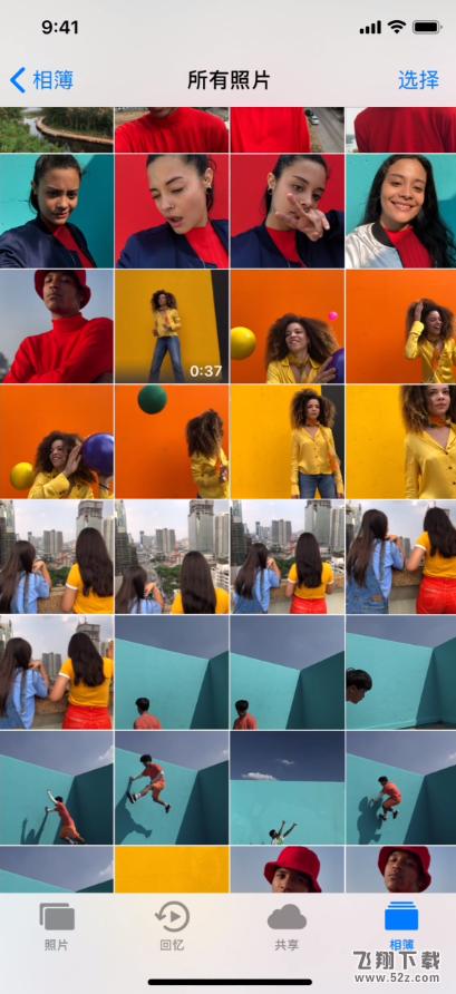 苹果iphone调整照片颜色方法教程