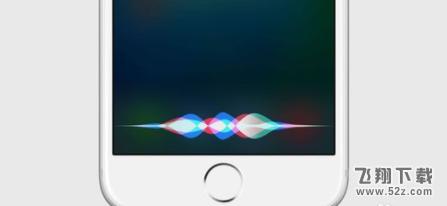 苹果iphone手机Siri功能使用教程_52z.com