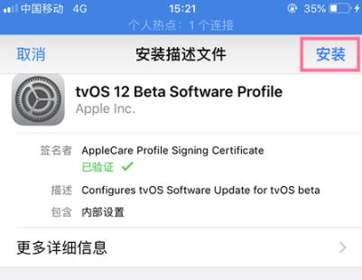 苹果iphone手机屏蔽系统更新方法教程_52z.com