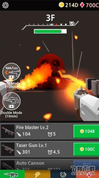 Tap gunmanV1.0 苹果版_52z.com