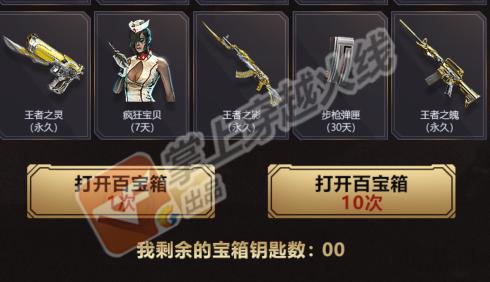 2019CF2月百宝箱活动地址_52z.com