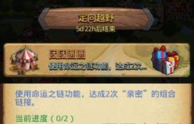 不思议迷宫2019元宵节定向越野玩法攻略_52z.com