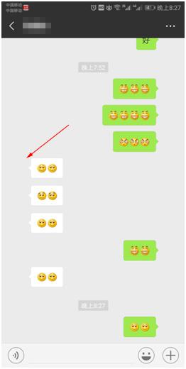 抖音app透明头像设置方法教程_52z.com