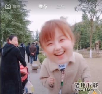 抖音微笑大头视频拍摄教程分享_52z.com