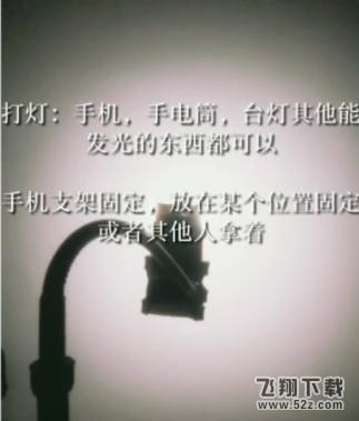 抖音影子视频拍摄方法介绍_52z.com