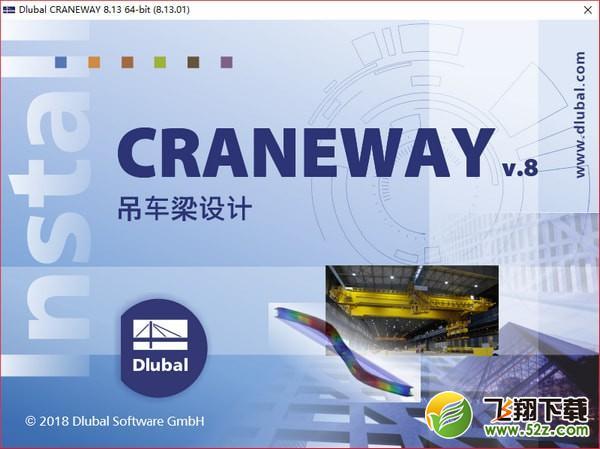 Dlubal CRANEWAY(吊车梁设计软件)V8.13.01 免费版_52z.com
