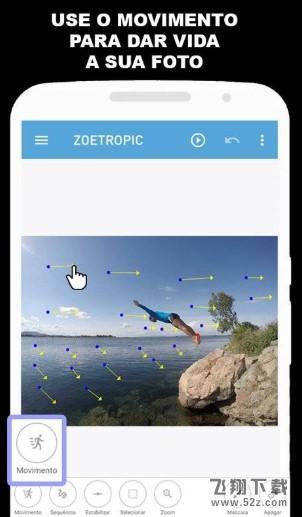ZoetropicV1.4.97 汉化版_52z.com