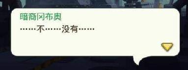 不思议迷宫暗裔冈布奥获得方法攻略_52z.com