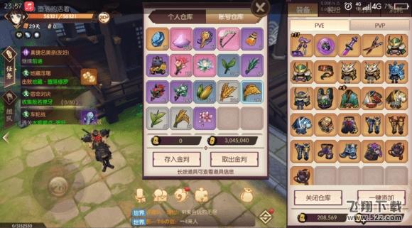 《侍魂:胧月传说》游戏紫百合获取攻略