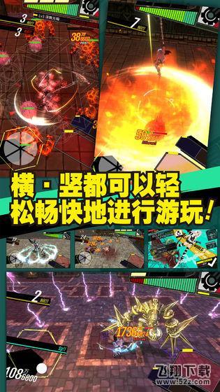暗血断魂者V1.0 安卓版_52z.com
