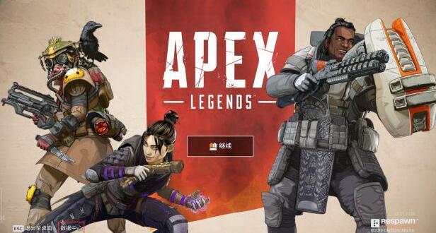 Apex英雄服务器手动选择教程_52z.com