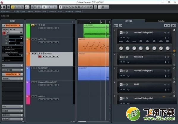 Cubase Pro 8(音乐制作软件)V8.5.15 中文版_52z.com