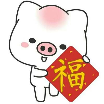 超萌可爱卡通猪头像2019最新 2019精选卡通猪头像呆萌高清无水印