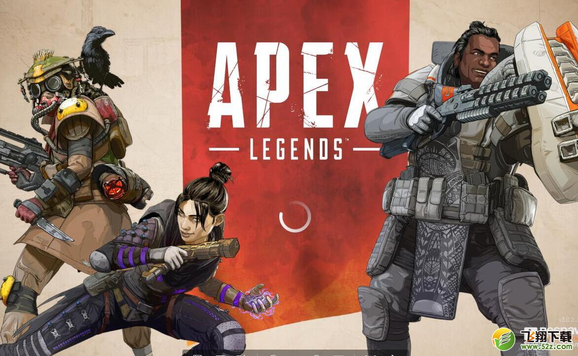 APEX英雄加载游戏一直转圈圈解决方法