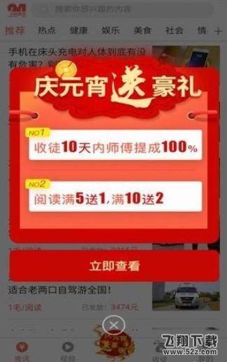 小象读吧V1.0.0 安卓版_52z.com