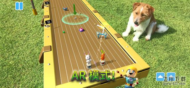 Battle BowlsV1.2 苹果版_52z.com